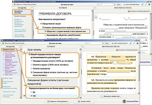 Гдз по английскому языку 5 класс лексико грамматический практикум афанасьева баранова михеева